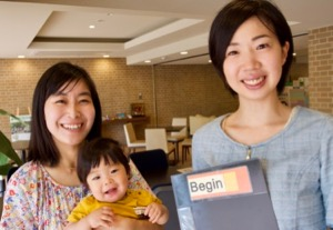 英会話体験レッスン当日は日本人講師からシステムの説明を受けてください