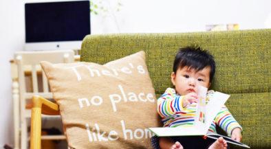 インターで親が必要な英語|赤ちゃん連れOKの家庭教師スタイルで学ぶ