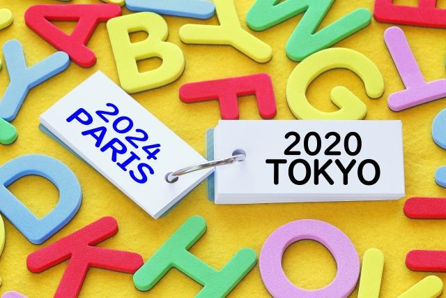 【育休中の英会話】オリンピックに向けて子連れで学べる英会話レッスンを探していました