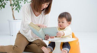 英語育児したいママのための子育て英会話マンツーマンレッスン