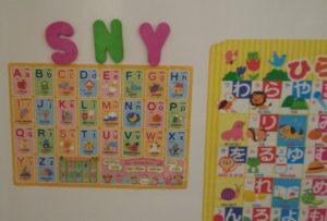 自宅でできる!2歳からの英語育児