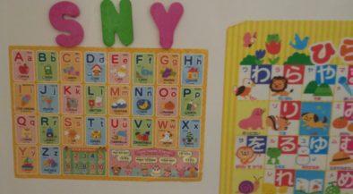 【自宅でできる!2歳からの英語育児】おすすめ教材やママの英語フレーズ4選