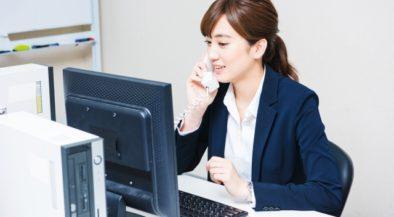 【育休中に英語の勉強】ビジネス英語/英語電話応対レッスン