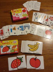 100円ショップの英語カード