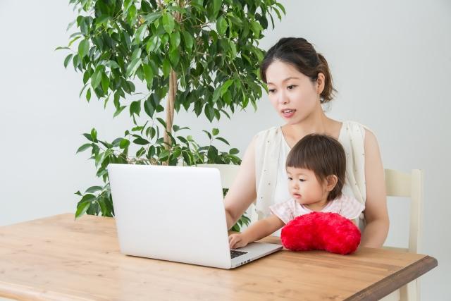 子育ての合間にリフレッシュしたい|育児をしながら英会話の勉強