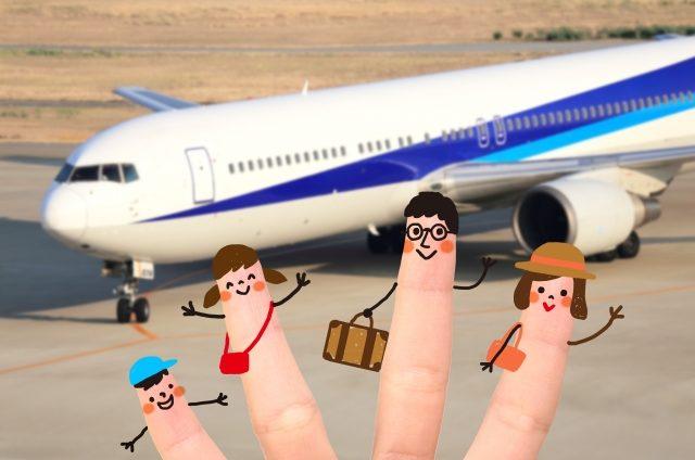 子連れで海外旅行!機内&空港で使う英会話フレーズ&豆知識10選