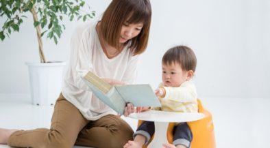 育休中の隙間時間にできる英語の勉強アイディア5選
