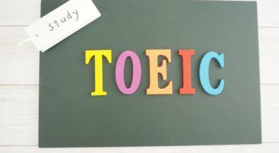 子育て中にTOEICレッスン受講:3ヶ月で155点UP