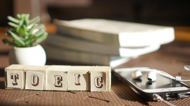 育休中に英語を勉強してTOEIC745→925点を取得