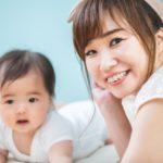 憧れの英語!育休中に楽しく勉強したいママの英会話レッスン